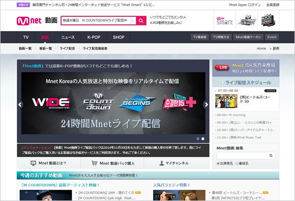 Mnet動画